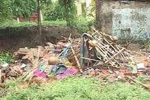 VIDEO: भारी बारिश से जबलपुर में मकान गिरा, दो लोगों की मौत