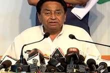 इस बार BJP से पहले मैदान में उतरेगी कांग्रेस, जल्द करेगी प्रत्याशियों का ऐलान