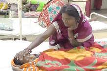 एंबुलेंस सेवा के नाम मरीज को किया गया गुमराह, पैदल पहुंचे अस्पताल