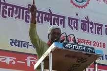 VIDEO: भारत के पिछड़ेपन के लिए कांग्रेस के 70 वर्ष जिम्मेदार: भाजपा विधायक