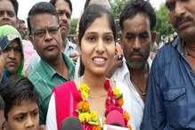 नगरपालिका उपचुनाव: दमोह में बीजेपी की पूजा राज अहिरवार विजयी