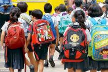 मध्य प्रदेश के 19 हज़ार सरकारी स्कूलों पर लटकने वाला है ताला!
