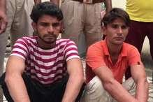 यमुनानगर जिले में फौजी की पत्नी से दो बार गैंगरेप, छह में से दो आरोपी गिरफ्तार