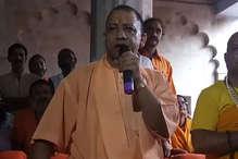 CM योगी का वेदांती महाराज पर तंज, 'गधा पाले हुए हैं, वो गाय कैसे पाल सकते हैं'