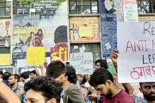 ABVP, बापसा और छात्र राजद के बावजूद JNU में ऐसे जीता लेफ्ट