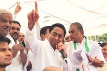 कमलनाथ के लिए कौन करेगा सीट खाली, कांग्रेस या बीजेपी!