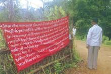 कांकेर: नक्सलियों ने अपनी अदालत लगाकर की ग्रामीण की हत्या