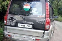 सिरमौर में SC/ST नेता की स्कॉर्पियो से कुचल कर हत्या, आरोपी गिरफ्तार
