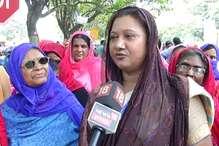 VIDEO: आयुष्मान भारत: पीएम के रांची आगमन को लेकर मुस्लिम महिलाएं उत्साहित