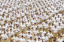 क्या 72 घंटे में बदलेगा RSS को लेकर विरोधियों का नजरिया!
