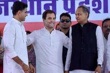 OPINION: राहुल के कहने पर साथ आए पायलट-गहलोत, फिर भी कम नहीं हुईं दूरियां!