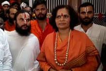 अयोध्या में भव्य राम मंदिर निर्माण के लिए जल्द होगा श्रीराम महायज्ञ: साध्वी प्राची