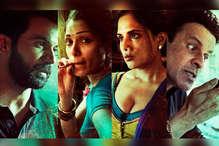 Love Sonia Movie Review: दिल मज़बूत कर देखने जाएं ये फिल्म