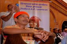 ग्रामीण विद्या उपासक सम्मेलन: पैट, पैरा, पीटीए को दी जाएगी राहत- सीएम जयराम