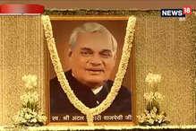 ऊना भाजपा ने काव्य सम्मेलन के जरिये पूर्व प्रधानमंत्री अटल जी को याद किया