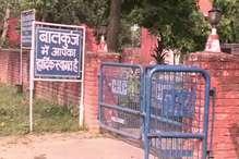 बालकुंज की दीवार फांद कर फरार हुई 2 लड़कियां, पुलिस ने किया बरामद