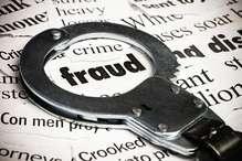 SMS भेजने के नाम पर करोड़ों की ठगी, आरोपियों के खिलाफ लुक आउट नोटिस