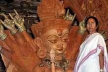 प. बंगाल में दुर्गा पंडालों पर मेहरबान ममता सरकार, ऐसे बंटेगे 28 करोड़ रुपये