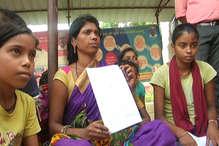 12 बहनों वाली मंजू की छह बेटियां, अब पति को दूसरी महिला से हुआ इश्क