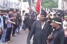 VIDEO: मुहर्रम: राजधानी में निकाला गया मातमी जुलूस
