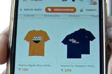 बीजेपी से युवाओं को जोड़ने की कवायद, नमो ऐप पर अब शॉपिंग भी
