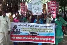 रेवाड़ी गैंगरेप केस: महिला संगठनों ने किया प्रदर्शन, खट्टर सरकार पर लगाए ये आरोप