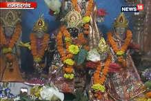 VIDEO: राजनांदगांव में धूमधाम से मनाई गई कृष्ण जन्माष्टमी