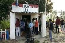 सोनीपत में रेलवे कर्मचारी पर जानलेवा हमला, हाथ काटने का प्रयास