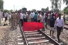 रेलवे कर्मचारी के हाथ काटने का मामला, विरोध में दिल्ली-चंडीगढ़ रेलवे ट्रैक जाम