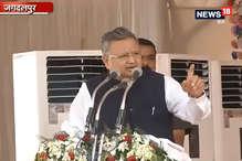 VIDEO: CM ने बस्तर में 103 करोड़ रुपए के विकास कार्यों का किया लोकार्पण
