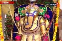 VIDEO: उकाला में भगवान गणेश का सोने के वर्क से किया श्रृंगार