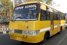 VIDEO: भोपाल में स्कूल बसों के किराए में छह प्रतिशत की बढ़ोतरी