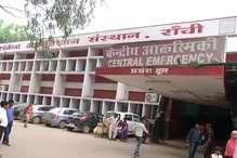 केंद्र की टीम ने निरीक्षण में प्रसूति विभाग की स्थिति पर नाराजगी प्रकट की
