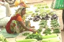 शहरी क्षेत्रों में सब्जी बेचने वालों को बाजार शुल्क से राहत