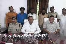 खेतों के समतलीकरण के नाम पर अवैध वसूली करने वाले गिरोह के तीन सदस्य गिरफ्तार