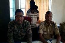 टीपीसी का एरिया कमांडर मनोज यादव उर्फ अविनाश जी गिरफ्तार