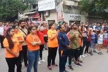 VIDEO: यमुनानगर में प्रशासन ने आयोजित किया राहगीरी कार्यक्रम