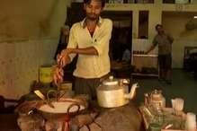 VIDEO : भगवान विष्णु की नगरी में कढ़ाही में खौलती है चाय