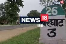VIDEO : बरघाट विधानसभा क्षेत्र : बेर का घाट अब बन गया है धान का कटोरा
