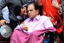अफवाहों पर ध्यान न दें, बेहतर है दिलीप कुमार की तबीयत