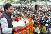 जयंत चौधरी की अनूठी मुहिमः लोगों से कहा गड्ढे साथ सेल्फी लेकर भेजो