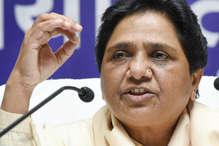 कांग्रेस ने मंडल कमीशन की रिपोर्ट दबाया, BJP ने अर्थव्यवस्था चौपट की : मायावती
