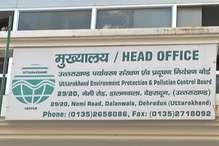 राज्य प्रदूषण नियंत्रण बोर्ड दीपावली से पहले व बाद करेगा ध्वनि व वायु प्रदूषण की जांच