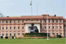 निर्वाचन आयोग ने दी अनुमति, 5 IAS और 9 RAS अधिकारियों को मिली पोस्टिंग