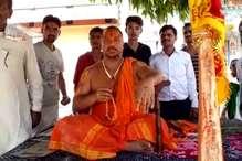 अयोध्या: राममंदिर निर्माण के लिए अयोध्या में संतों ने शुरू किया आमरण अनशन