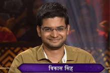 KBC 10: अमिताभ बच्चन की बेटी को खतरे से बचा चुका है ये कंटेस्टेंट, BigB ने पूछा- कैसे किया?