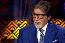 KBC 10 : ग्रेजुएशन में फेल हो गए थे अमिताभ बच्चन, कंटेस्टेंट को सुनाई कहानी