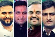 विधानसभा चुनाव: एमपी के युवा चेहरों की हुंकार, टिकट के लिए कर रहे दावेदारी