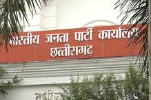 VIDEO: 65 प्लस सीटों के लिए सभी वर्गों पर फोकस किया जा रहा है: BJP
