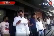 VIDEO: कांग्रेस नेता ने RSS के पथ संचलन का किया अनूठा विरोध